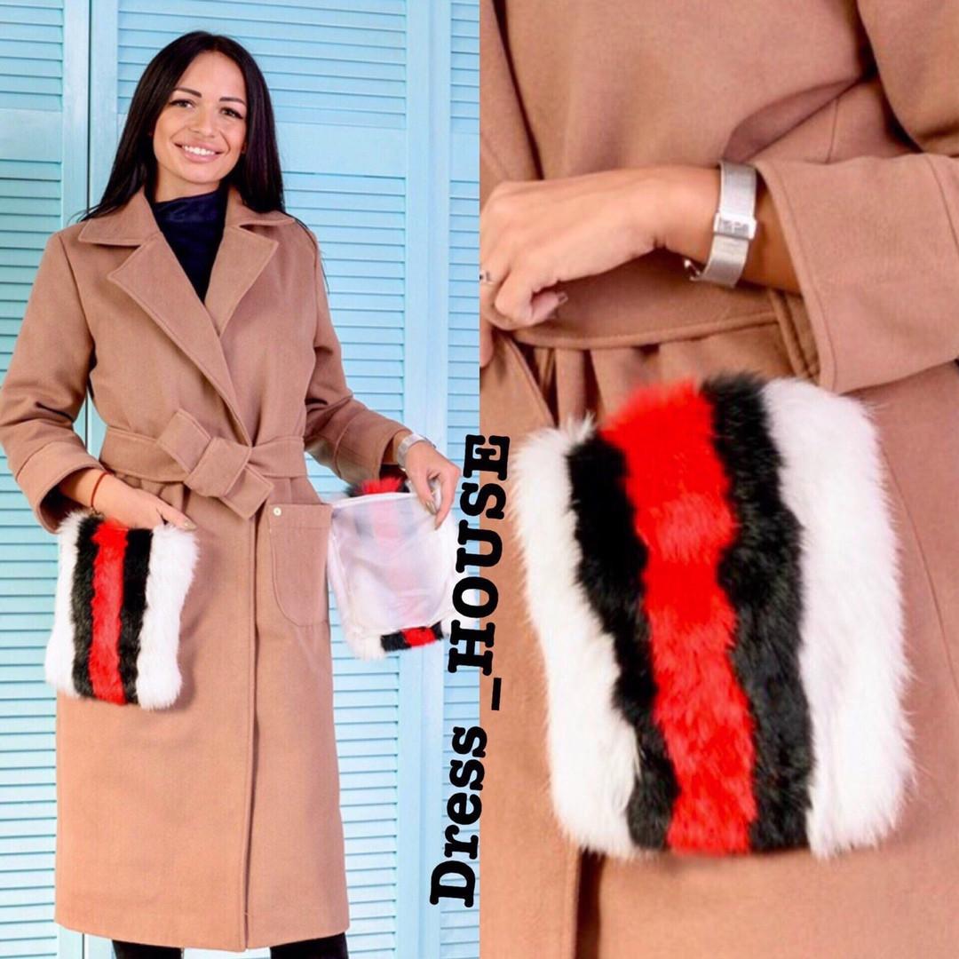 """Женское кашемировое пальто с меховыми карманами """" Gucci """",бежевого цвета"""
