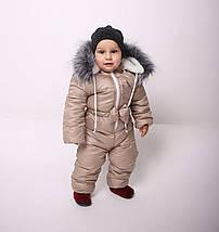 Зимний цельный комбинезон  Комбинезон зимний на девочку бежевый, фото 3