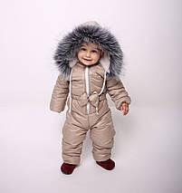 Зимний цельный комбинезон  Комбинезон зимний на девочку бежевый, фото 2