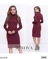 Теплое красивое приталенное платье ангора до колен арт 8591