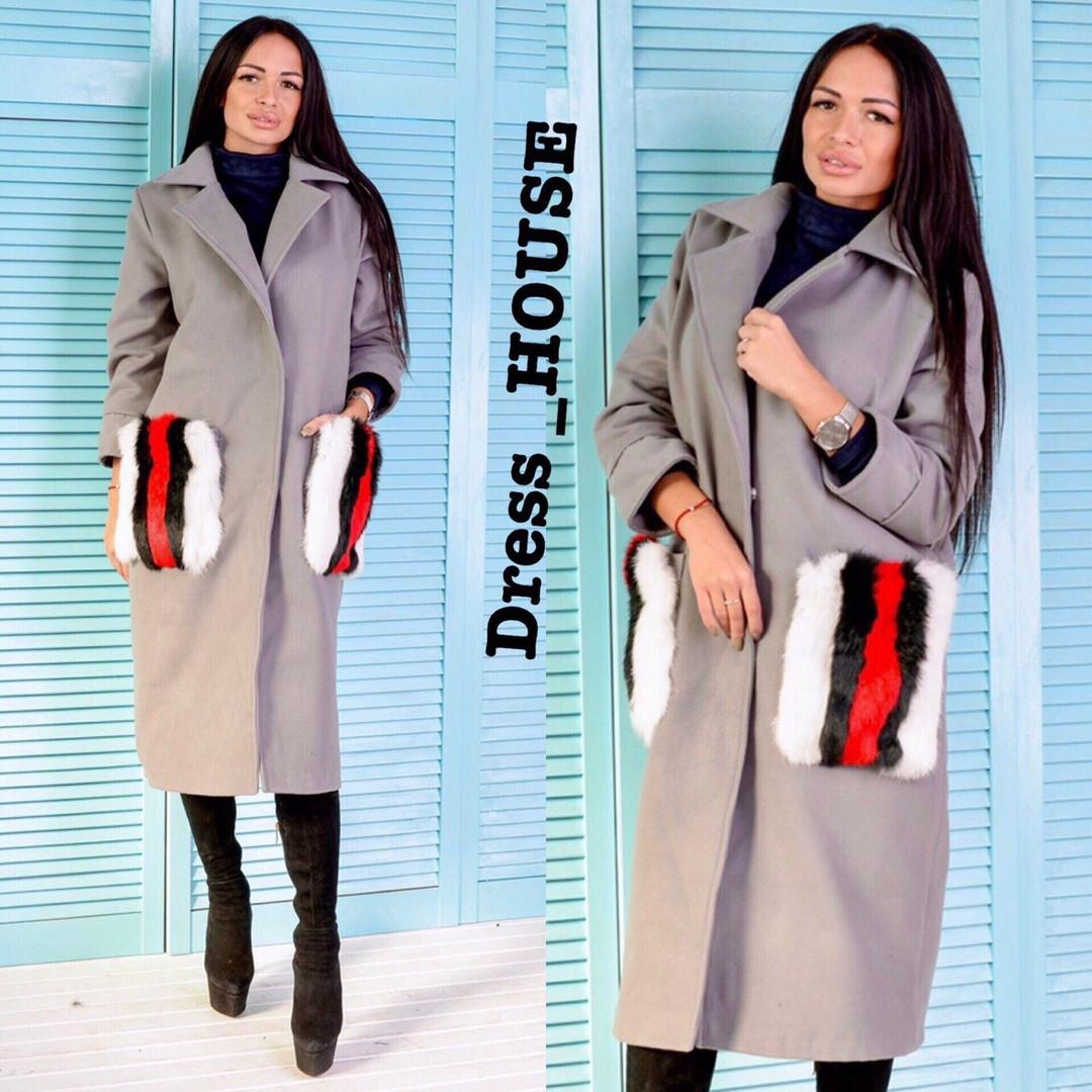 """Женское стильное  кашемировое пальто с меховыми карманами """" Gucci """",серого цвета"""