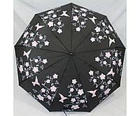 Зонт женский автомат Flagman