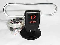 Антенна Т2 dnepr петля с усилителем и блоком питания
