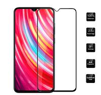 Защитное стекло для Xiaomi Redmi 8A черный