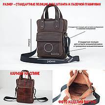 """Мужская сумка """"Модель №41"""" Винтажная кожа цвет Шоколад, фото 3"""