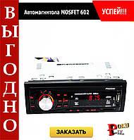 Автомагнитола MOSFET 602 (1 DIN) [ISO, Проц.7388]