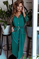 Трикотажное женское платье 733 амбр, фото 1
