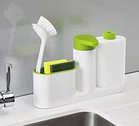 Органайзер для кухонных губок и дозатор для моющего средства (зеленый) большой
