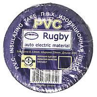 Изолента PVC ПВХ 10м синяя изоляционная лента