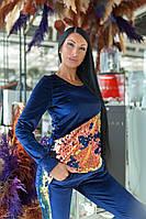Эксклюзивный женский костюм с пайеткой