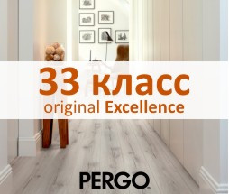 Ламинат Pergo Original Excellence 33 класса