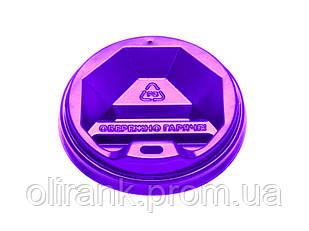 Крышка ТОППЛАСТ КР-70(фиолетовая) 50 шт/уп, (60 уп/ящ)