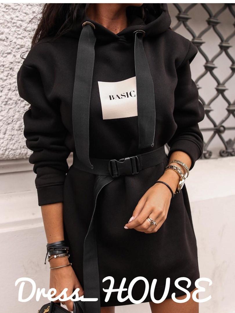 Женское стильное теплое платье- худи с капюшоном,черного цвета