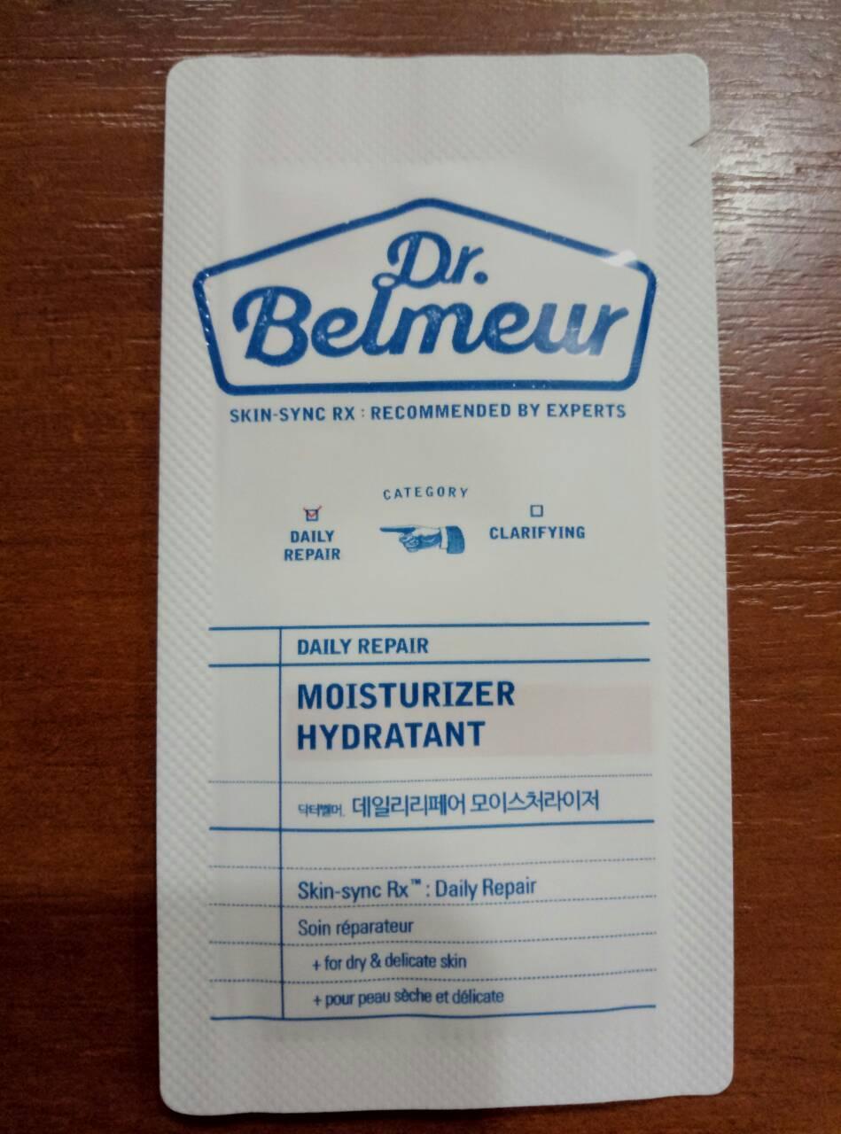 Крем для сухой кожи The Face Shop Dr Belmeur Daily Repair Moisturizer Hydratant , пробник
