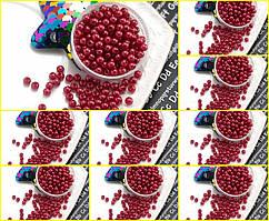 (500 грамм) ОПТ Жемчуг бусины шар, Ø4мм Цвет - Вишнёвый