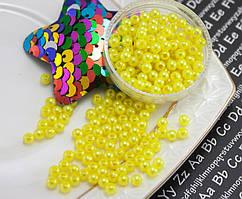 (20 грамм) Жемчуг бусины шар, Ø4мм (прим. 630 шт) Цвет - Жёлтый