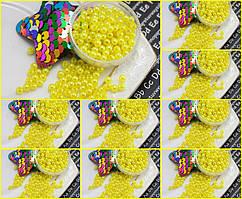 (500 грамм) ОПТ Жемчуг бусины шар, Ø4мм  Цвет - Жёлтый