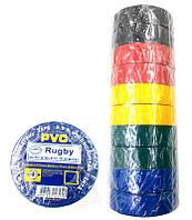 Изолента PVC ПВХ 20м цветная изоляционная лента
