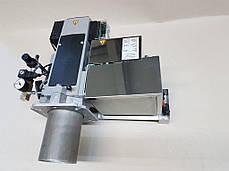 Універсальна пальник MVZ (EMB) 200 (потужність 130-190 кВт), фото 3