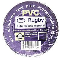 Изолента PVC ПВХ 30м синяя изоляционная лента