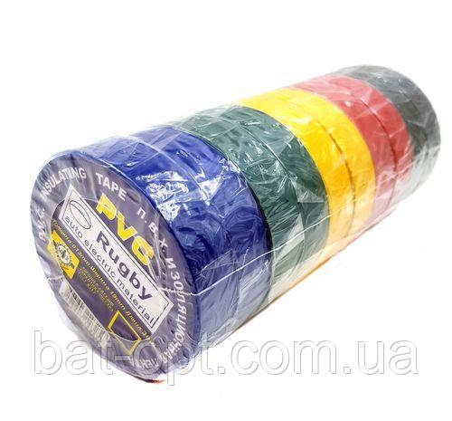 Изолента PVC ПВХ 30м цветная изоляционная лента