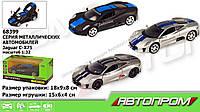 """Машина металл """"АВТОПРОМ""""1:32 """"Jaguar C-X75"""", 3 цвета, свет, звук, в коробке. Размер упаковки 18-9-8 см  68399"""