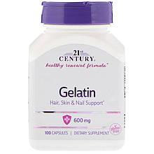 """Желатин, 21st Century """"Gelatin"""" 600 мг, положительно влияет на состояние волос, кожи и ногтей (100 капсул)"""