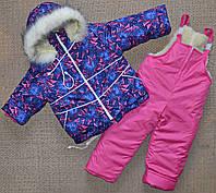 Детский зимний раздельный комбинезон для девочек от 1-5 лет, фото 1