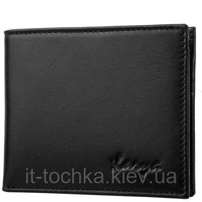 Чоловіче шкіряне портмоне karya (КАРІЯ) shi0905-1