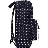 Рюкзак стильный Bagland городской молодежный на 17 л. сублимация 462, фото 2