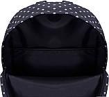 Рюкзак стильный Bagland городской молодежный на 17 л. сублимация 462, фото 4