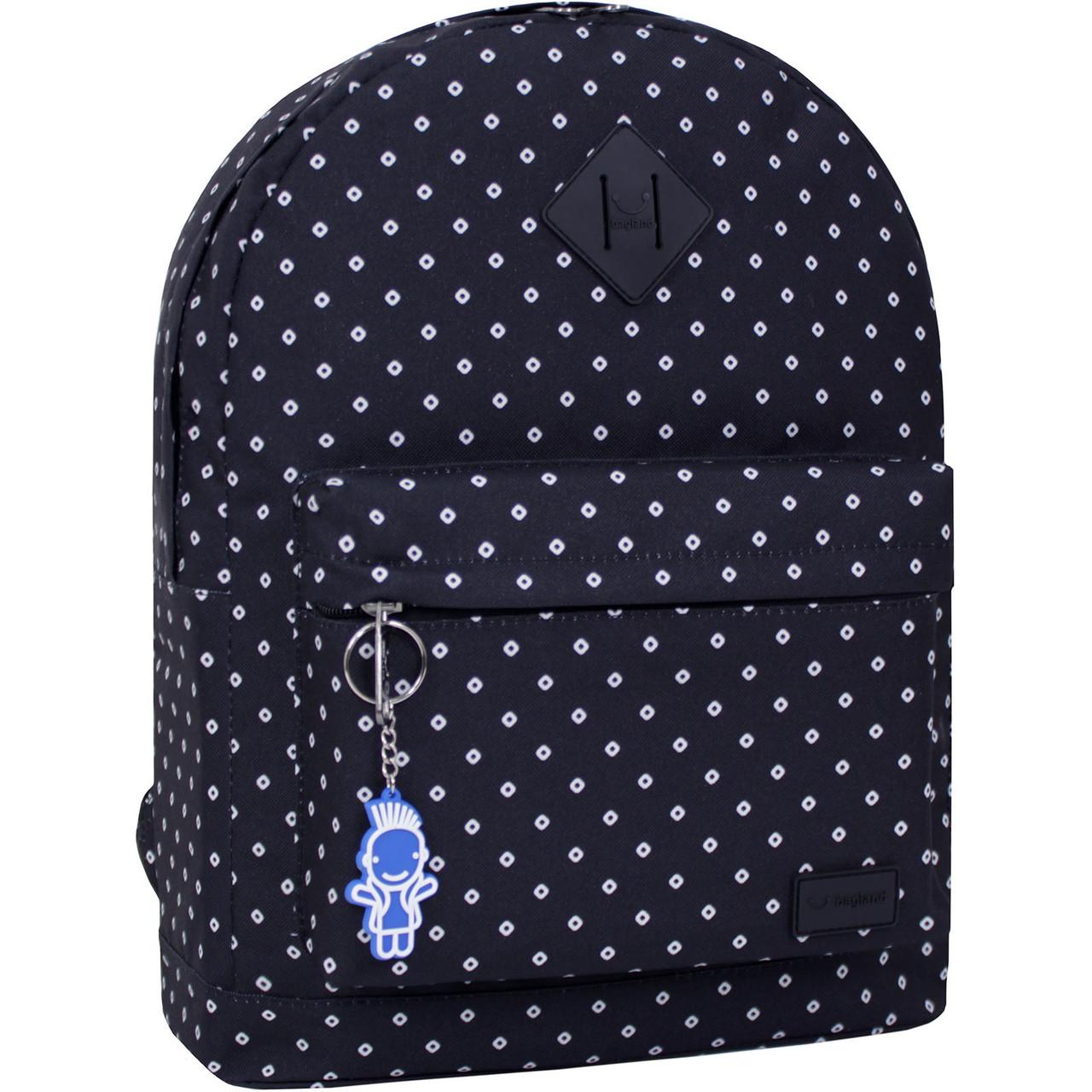 Рюкзак стильный Bagland городской молодежный на 17 л. сублимация 462