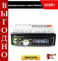 Автомагнитола в стиле Pioneer 1DIN MP3-3228D RGB/Сьемная