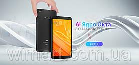 Планшет Teclast P80X 2/32GB 4G Android 9.0 Pie.