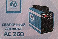 Сварочный аппарат Днестр АС-260