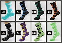 Оранжевые короткие носки HUF с синим листом конопли ОРИГИНАЛ (Хаф) Низкие (Шкарпетки Жіночі / Чоловічі), фото 3