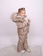 Детские зимние костюмы  Костюм зимний на девочку, куртка и полукомбинезон, бежевый