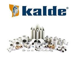 Трубы полипропиленовые и фитинги Kalde (серая)