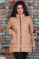 Куртка BY-1110. Размеры 48;50;52;54