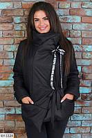 Куртка BY-1124. Размеры 48;50;52, фото 1