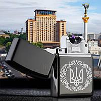 """Электронная зажигалка юсб """"Герб Украины в венке"""", фото 1"""