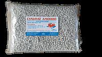 """Сульфат аммония гранулированный  1кг """"ОВИ"""" N-21%, S-24%"""