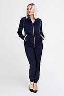 Спортивный костюм Miledi Артек синий 50