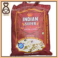 Рис Басмати, Indian Super, 5 кг, пропаренный