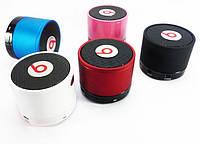 Портативный Bluetooth колонка Beats Beatbox S-10 (micrоSD) Возьми музыку с собой!