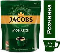 Кофе якобс монарх эконом пак 90 г.