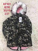 Куртка-парку зимова на хутрі для дівчаток S&D 8-16 років