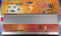 Преобразователь напряжения 2500W (инвертор 12/220В 2500Вт)