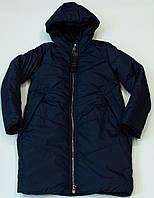 Куртка демисезон на дівчинку .134 ,146 .152.158 см)
