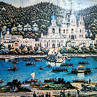 Хромолитография церковная, 1912т. Славяногорский монастырь.